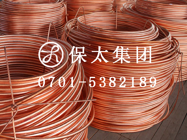 Oxygen free copper rod