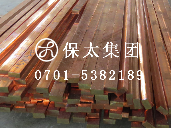 Copper square rod