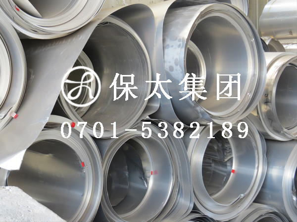 Aluminum roll door